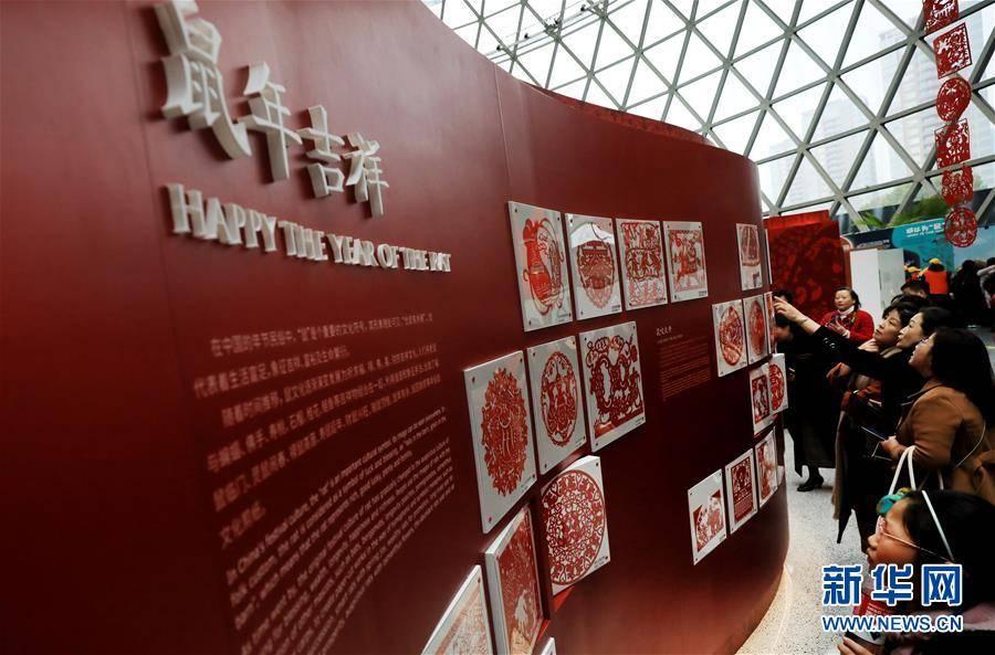 (社会)(3)鼠年生肖展在沪举行