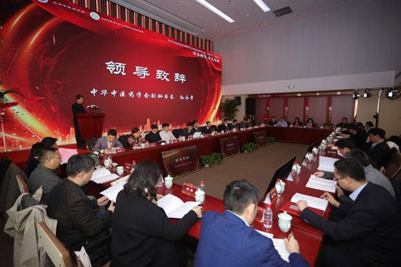 <b>2020中医药创新发展青年学者圆桌高峰论坛在沪举行</b>
