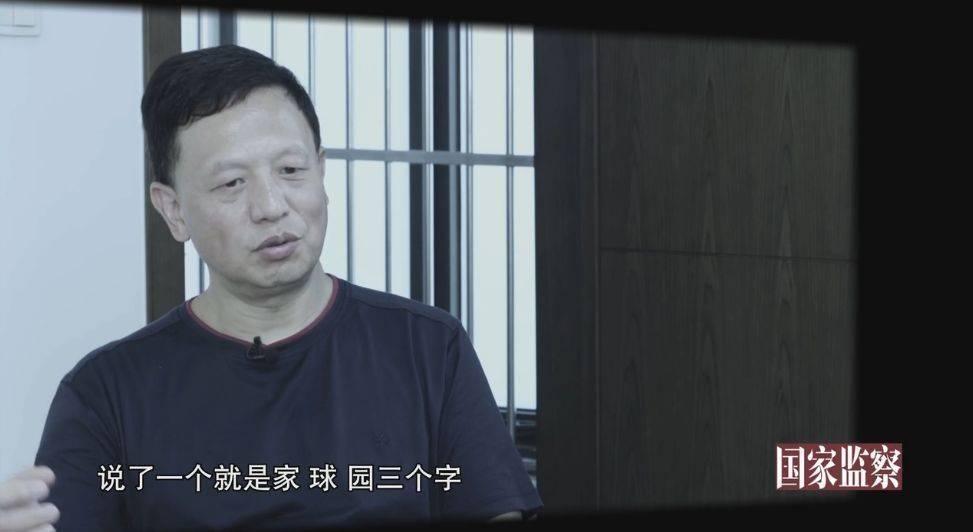 反腐大片开播猛料十足:秦家大院曝光、王晓光家中茅台倒不尽