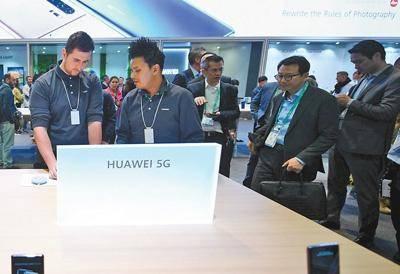 """中国智造""""闪耀美国消费电子展"""