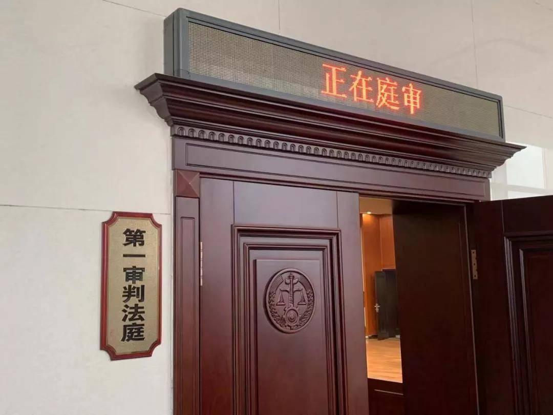 """""""张志超案""""再审宣判无罪 其曾因强奸罪被判无期"""