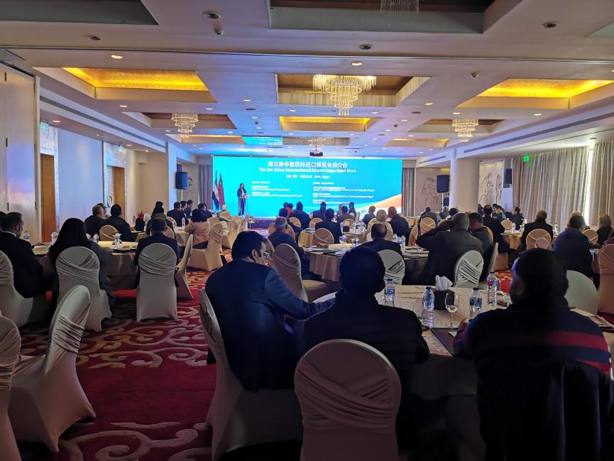 从黄浦江畔到尼罗河畔的邀约——第三届进口博览会推介会在埃及开罗成功举办