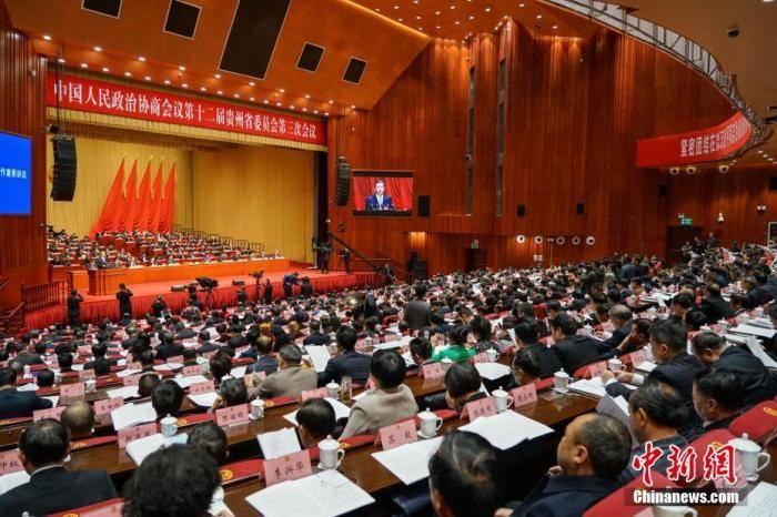 """""""发展""""高频出现84次 贵州谋求经济发展""""黄金十年"""""""