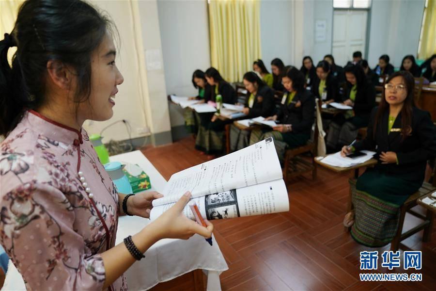 (习近平出访配合稿·图文互动)(1)通讯:缅甸公务员掀起学中文热