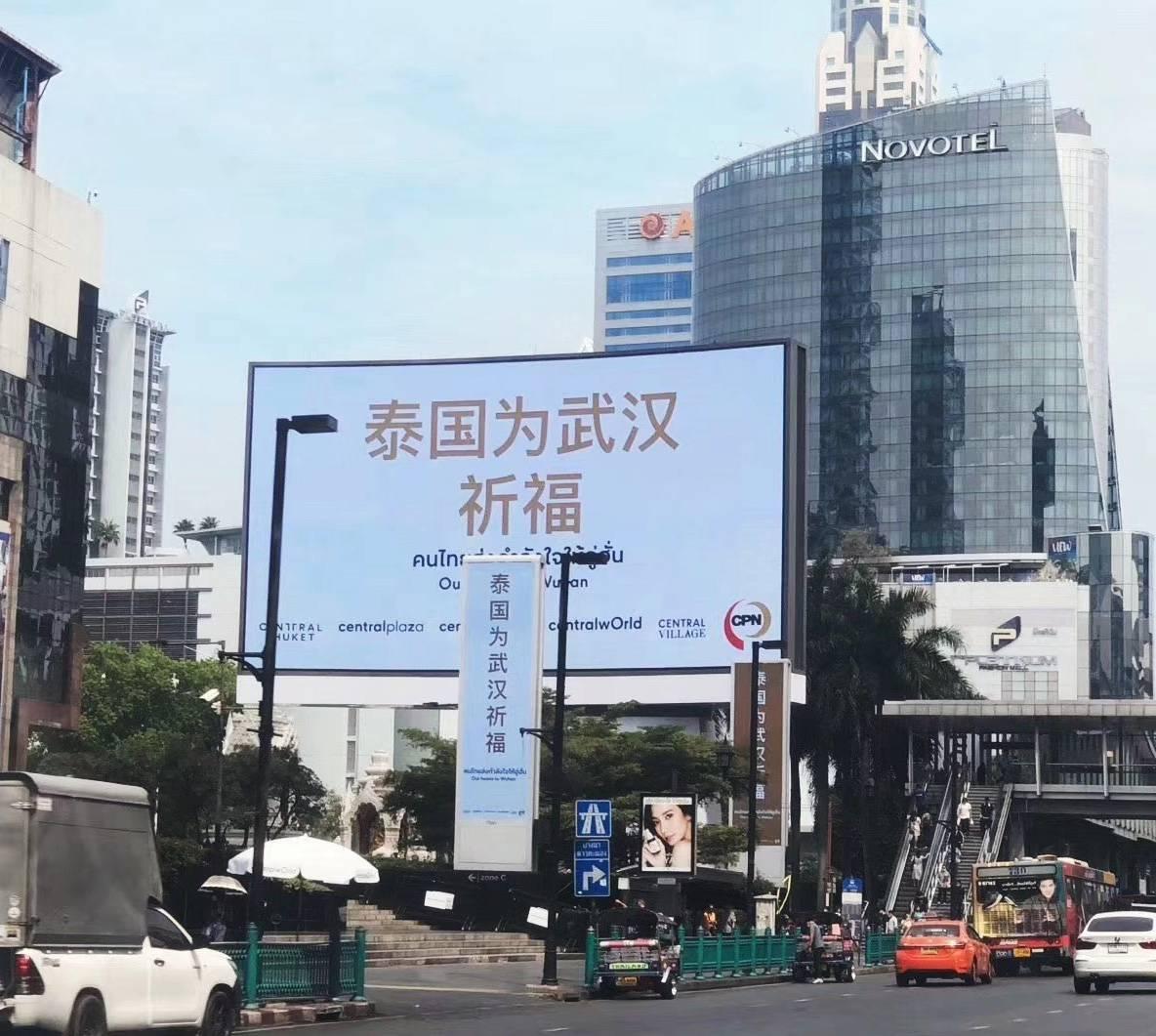 """开学了,不少中国留澳学生仍在""""流浪"""""""