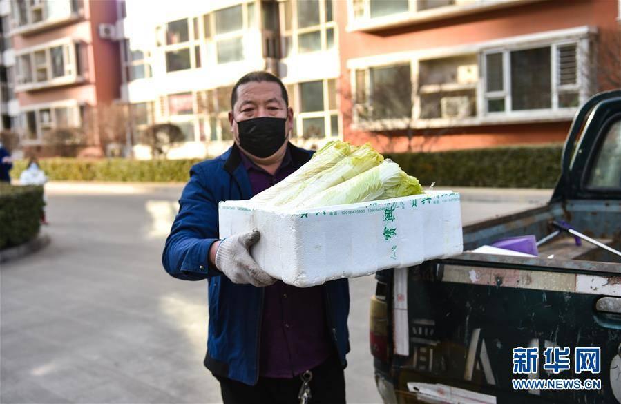 """(聚焦疫情防控)(2)""""爱心蔬菜""""方便居民"""