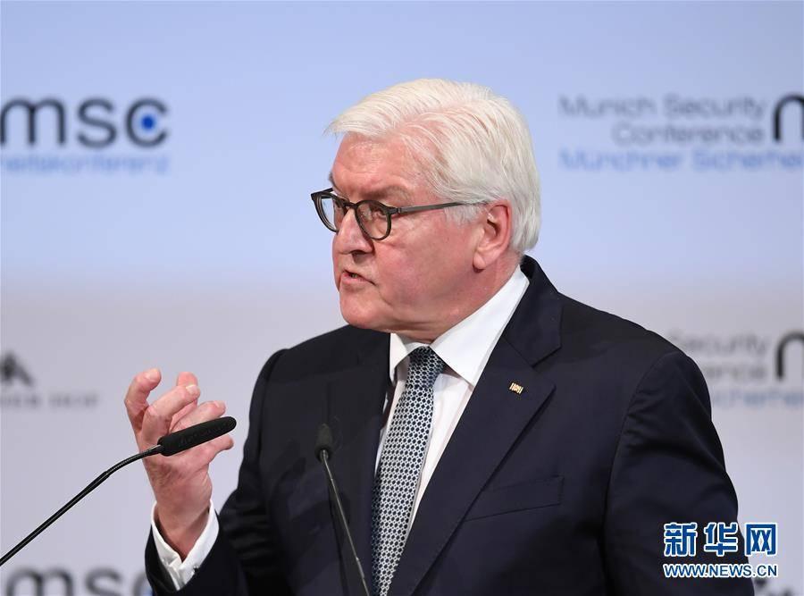 (国际)(6)第56届慕尼黑安全会议开幕