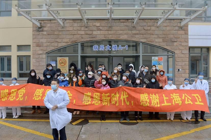 上海34名新冠肺炎患者集体出院 其中有2个孩子