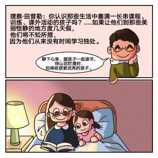 央视网-傻大方▲如何防疫、呵护身心?,【防疫小帮手】家有儿童