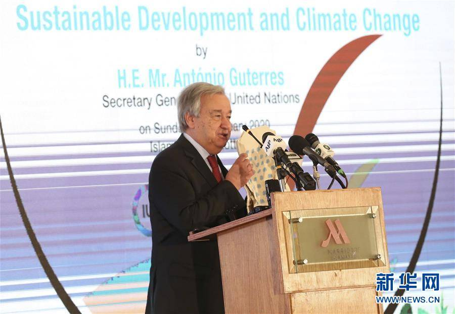 (国际)(4)古特雷斯呼吁世界各国努力应对气候变化