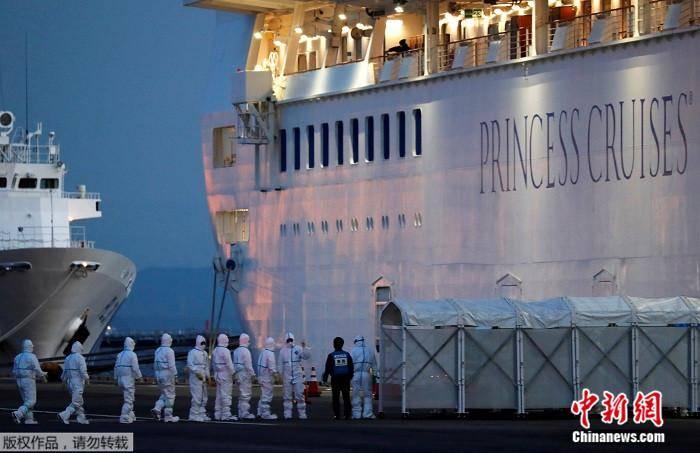 """资料图:停泊在日本横滨港的""""钻石公主""""号邮轮。"""