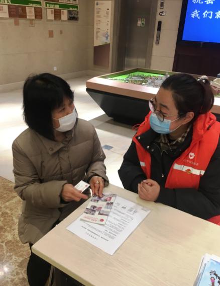"""战""""疫""""中的日本志愿者:大家团结一心,相信很快就能战胜病毒"""