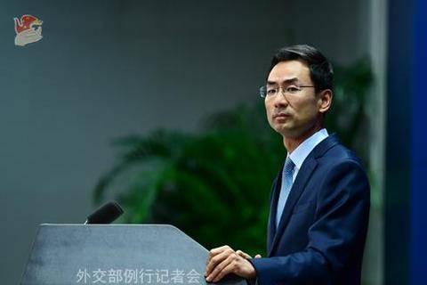 蓬佩奥再次大肆攻击中国制度和政策,外交部回应