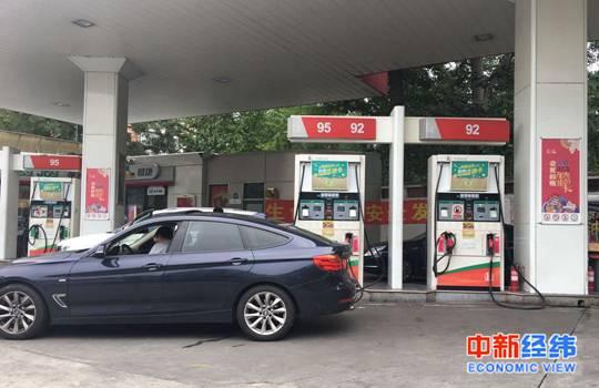 """好消息!国内油价大概率两连降,多地将进入""""6元时代"""""""