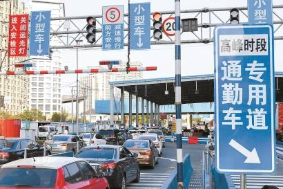 上海嘉定昆山花桥为符合条件的两地市民解难题