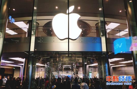 "iPhone供应""受到限制"",苹果一季度营收目标"