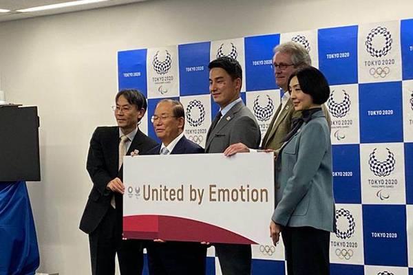 东京奥运会口号公布:United by Emotion