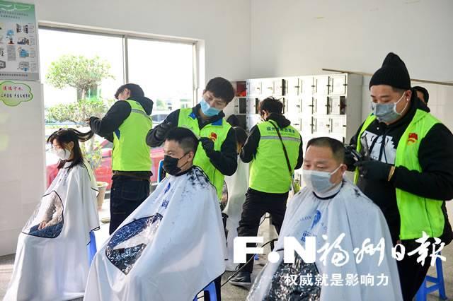 """<b>福州团市委组织为抗疫一线人员提供理发服务,解决""""刚需""""</b>"""