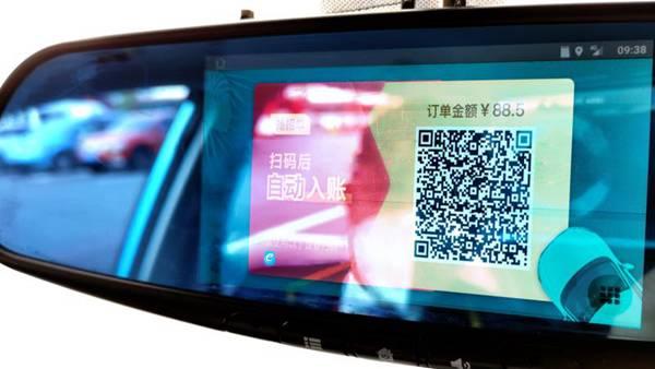 """鼓励乘客无接触支付车费 大众出行""""聚合码""""今天上线"""