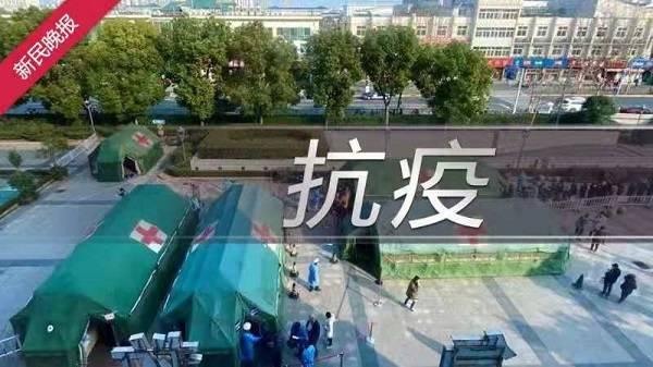 吴凡和张文宏将为复旦带来新学期开学第一课:新冠肺炎防控