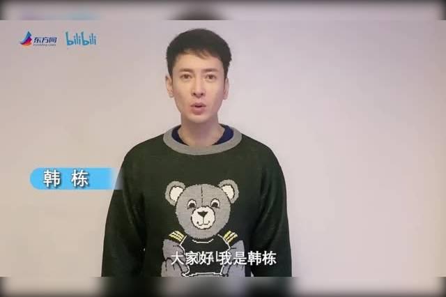 """中國加油!韓棟為戰""""疫""""發聲500万彩票"""