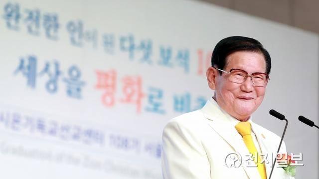 群聚跪地礼拜、信徒隐藏身份…韩国大邱邪教场所成病毒温床,影响不止千人