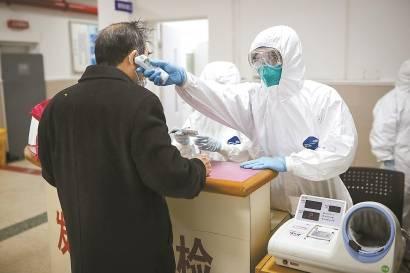 """复产复工有序推进 沪医疗机构发热门诊和防止院感""""再升级"""""""