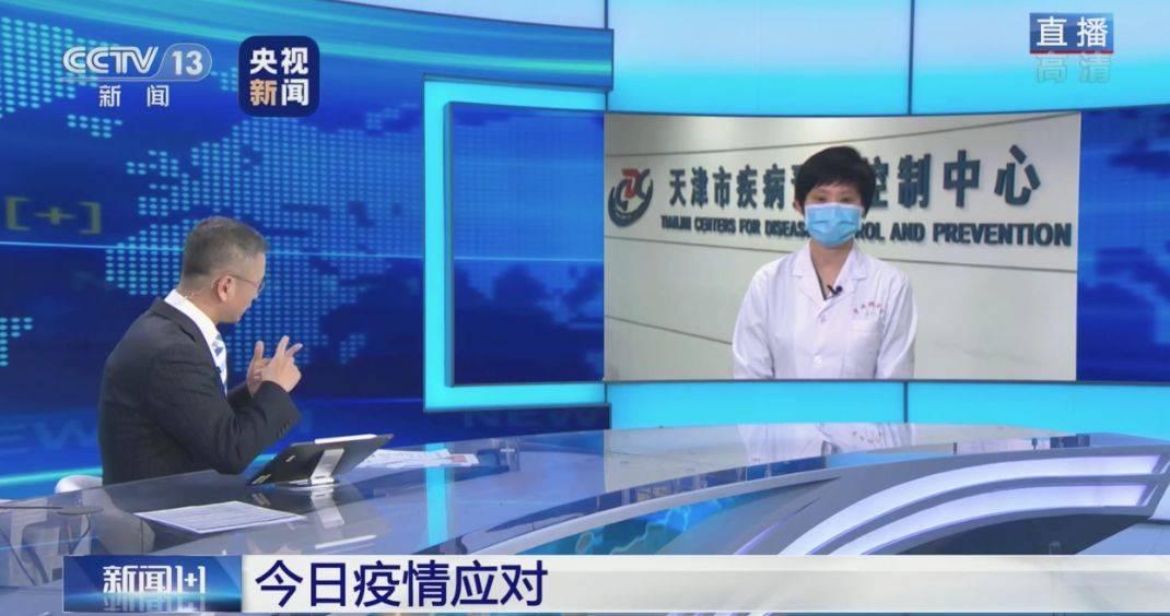 """上海昨天全天无新增确诊病例!零增长还要多久才能真正放心?""""女福尔摩斯""""这样说"""