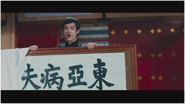 """被指""""亚洲病夫"""",中国反应过度了吗?"""