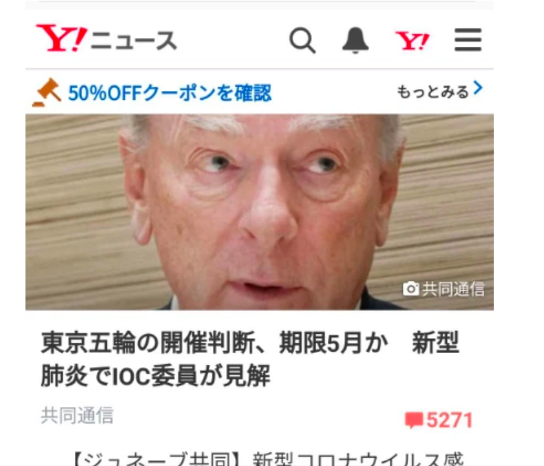 """如果庞德口中""""新的战争""""继续加剧,血本无归或将是东京奥运会唯一的结局"""