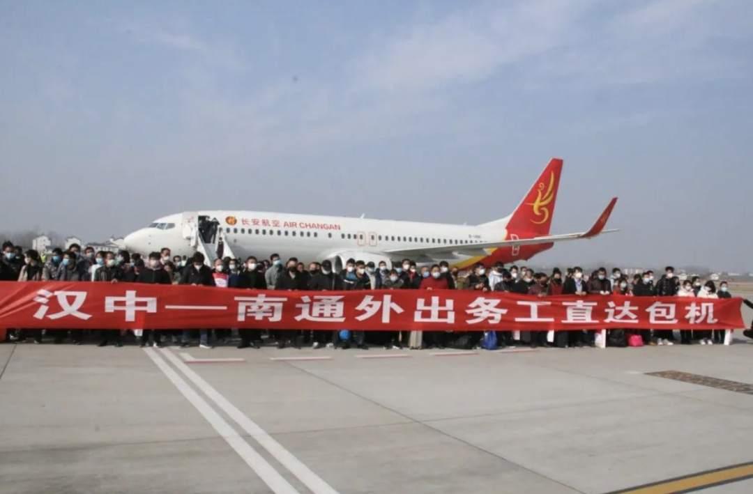 540人免费坐包机!西北首个支线机场复工空中通道开通