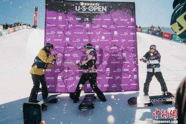第38屆美國公開賽單板滑雪U型場地比賽:蔡雪桐奪冠 成中國選手第一人500万德州扑克官网