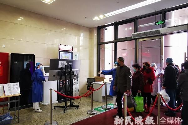 等得起預約看,等不起馬上看!上海醫院推行分時段預約就診500万德州扑克官网