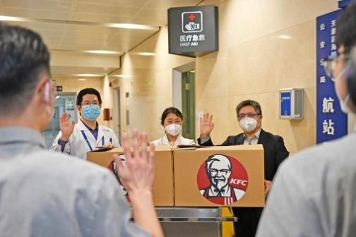 天津肯德基為天津濱海機場及駐場單位送去愛心餐500万德州扑克官网