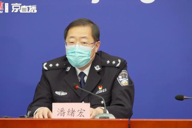 黃某英等人行為是否涉嫌違法犯罪?北京公安正調查金牌德州扑克