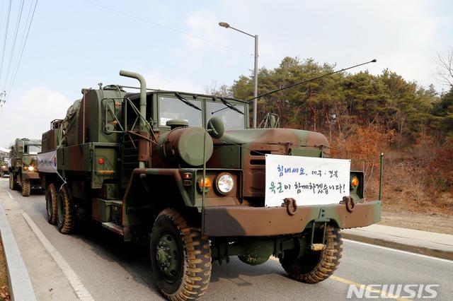 韓國31名軍人感染新冠肺炎超8000名軍人被隔離上海德州扑克比赛
