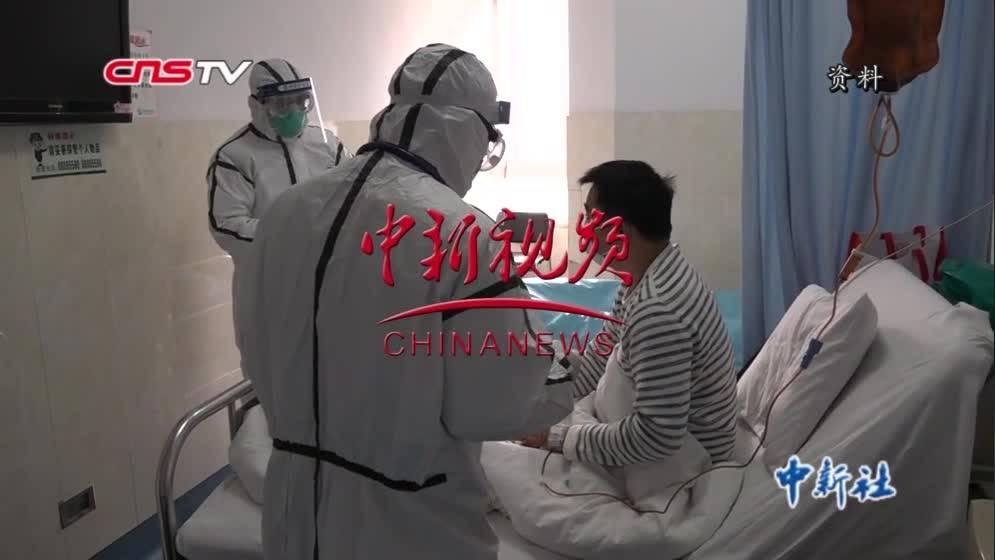王廣發談新冠肺炎康復者陰轉陽:也可能是取樣誤差德州扑克技巧