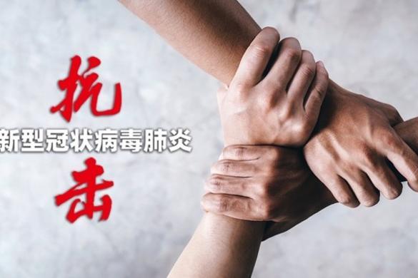 上海疫情防控釋出 | 穿防護服流汗怎麼辦?智慧財產權局助力新發明申請專利海南德州扑克比赛