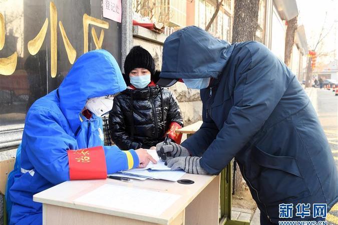 北京調配84.2萬隻口罩、2.7萬個測溫儀到社群(村)一線德州扑克技巧