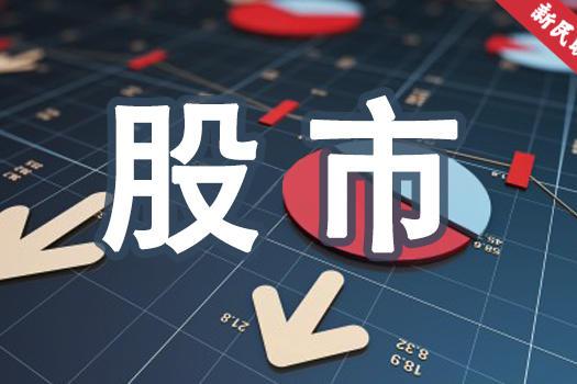 分析師觀點 樂觀看待中國經濟的韌性德州扑克怎么玩