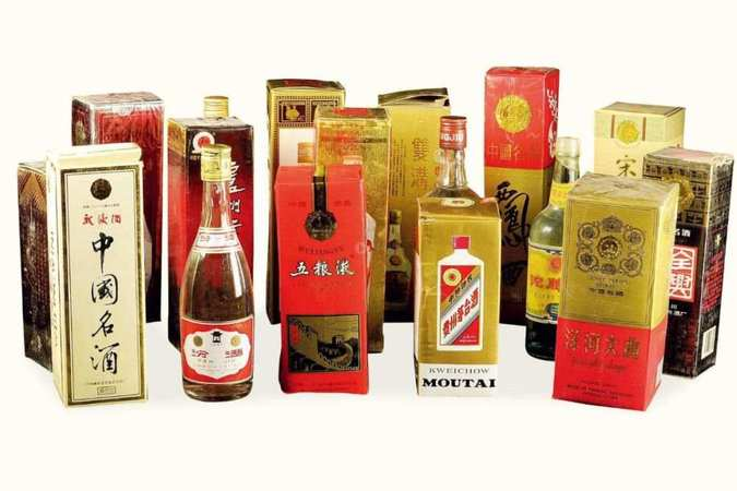 80年前的白酒,成交價1070萬,網友:夠一家人在縣城過一輩子!上海德州扑克比赛