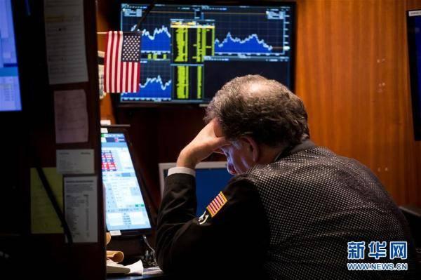 纽约股市三大股指6日下跌[组图]
