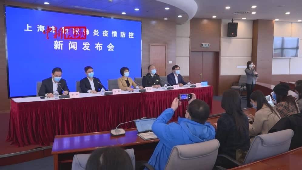 上海海關新增乘務長報告制度 全鏈條、立體化防病例輸入360德州扑克