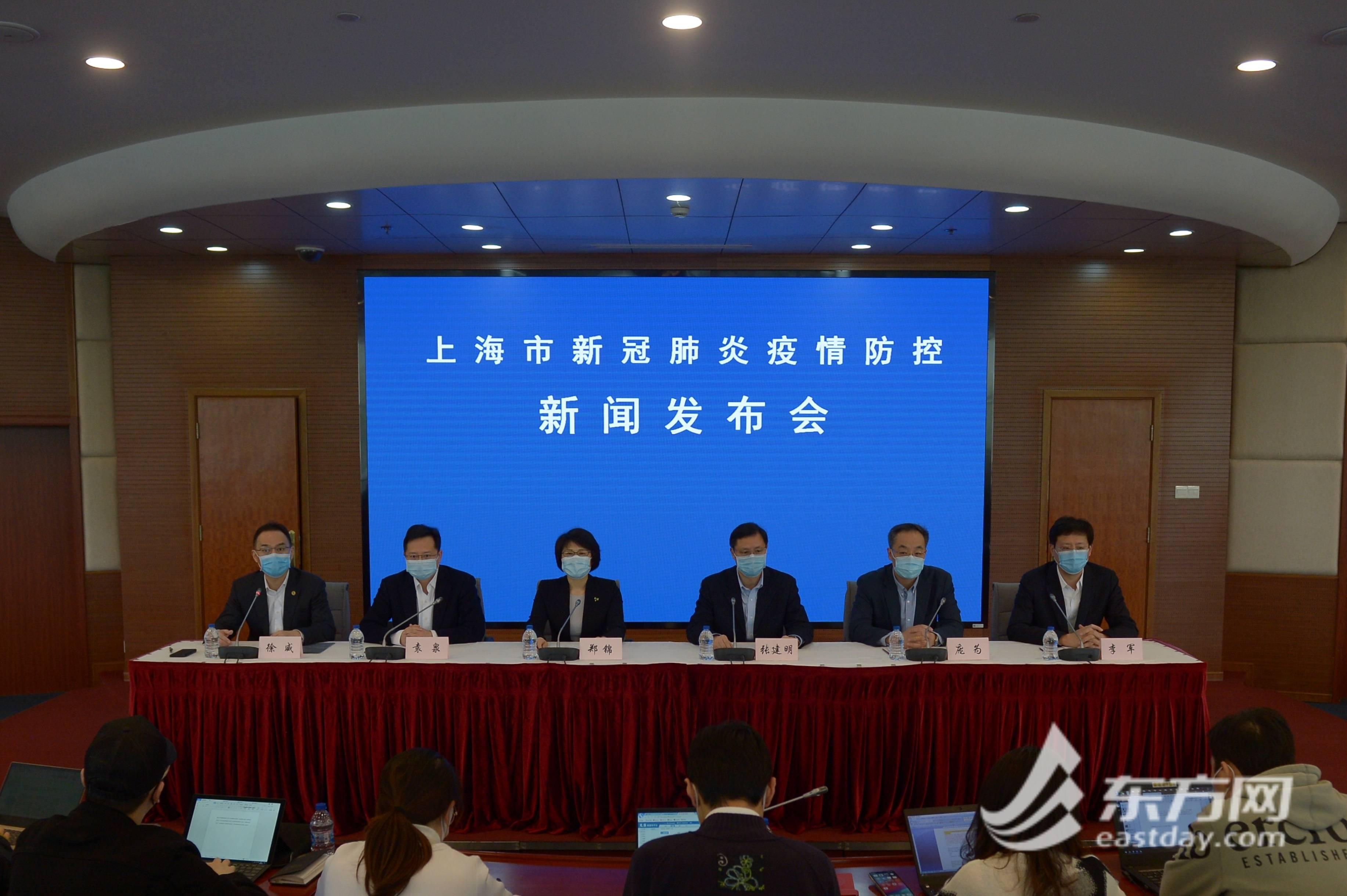 上海规模以上工业企业复工率已达97%