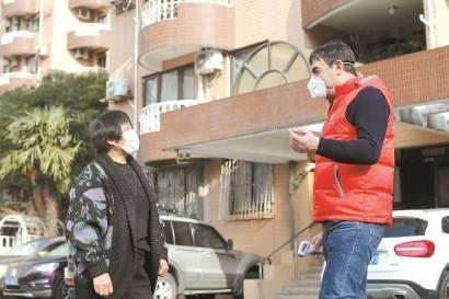 让境内外居民尽可能便捷返沪回家 上海社区办法多