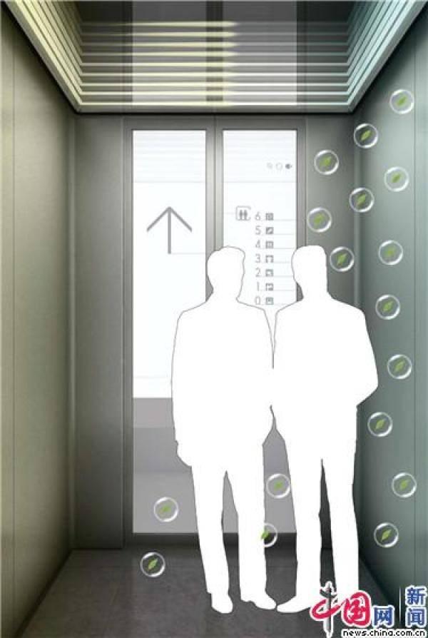 """用科技解决痛点 电梯""""无接触""""方案"""