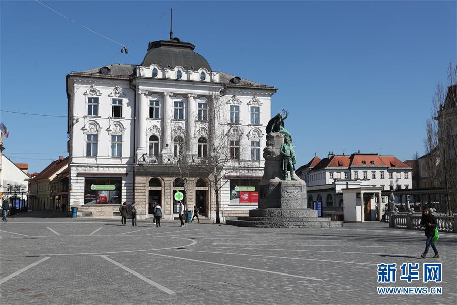 斯洛文尼亞關閉學校暫停公共交通服務應對新