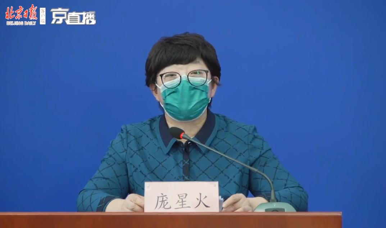 北京公布9例境外输入病例信息:涉4起聚集性疫情、6个航班