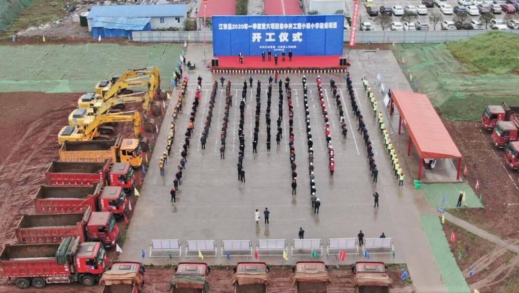 投资规模大、产业项目多,江安县27个重大项目集中开工
