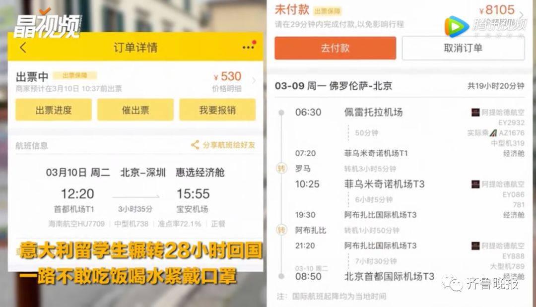 女留学生辗转28小时回国,不吃不喝不上厕所!一件事让网友狂赞:教科书式回国